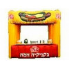 Inflatable Booth Tent